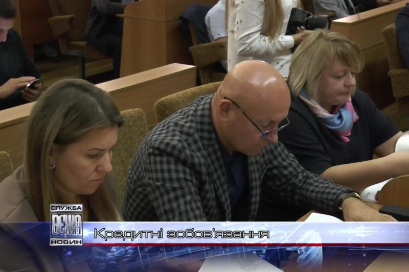 Івано-Франківськ отримає черговий кредит (ВІДЕО)