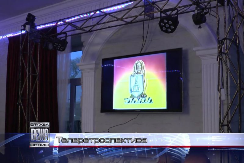 Майже три десятиліття тому в Івано-Франківську створили першу телестудію (ВІДЕО)