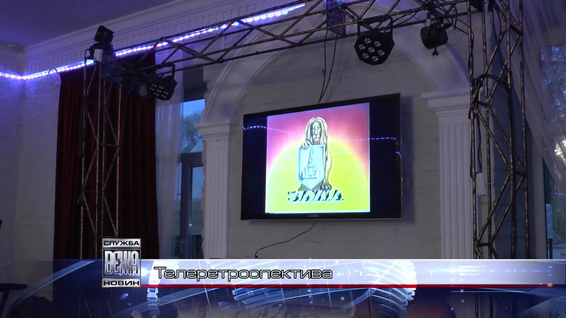 Майже три десятиліття тому в Івано-Франківську створили першу телестудію[18-51-24]