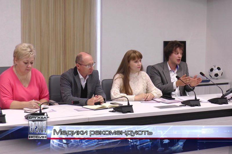 Медична спільнота нагадала про Всеукраїнський день боротьби з раком грудей (ВІДЕО)