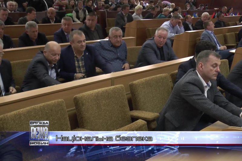 """Проти """"Плану Штайнмаєра"""" виступила Івано-Франківська облрада (ВІДЕО)"""