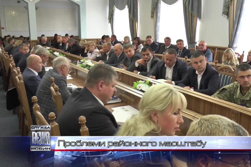 Районні проблеми на Прикарпатті вирішують в онлайн-режимі (ВІДЕО)