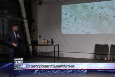 Три електроавторозаправки додатково облаштують в Івано-Франківську (ВІДЕО)