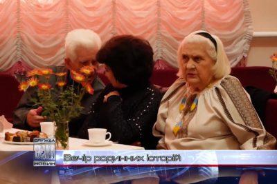 У Бурштині влаштували Вечір родинних історій (ВІДЕО)