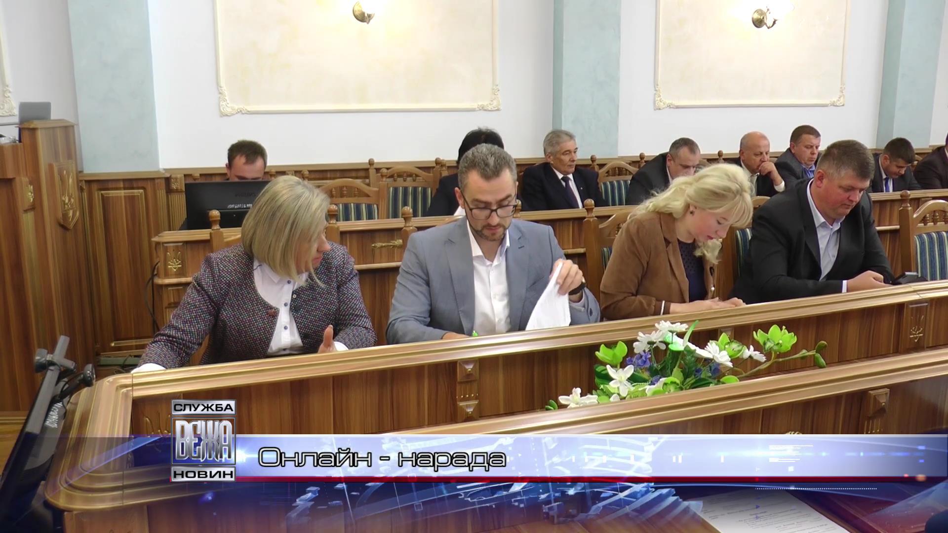 У Тисменицькому районі справно виплачують зарплату бюджетникам[02-32-23]