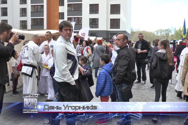 У приміському селі Угорники урочисто відзначили День села (ВІДЕО)