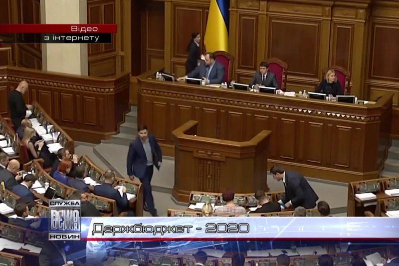 В Івано-Франківській ОДА розповіли, яким буде бюджет у 2020 року (ВІДЕО)