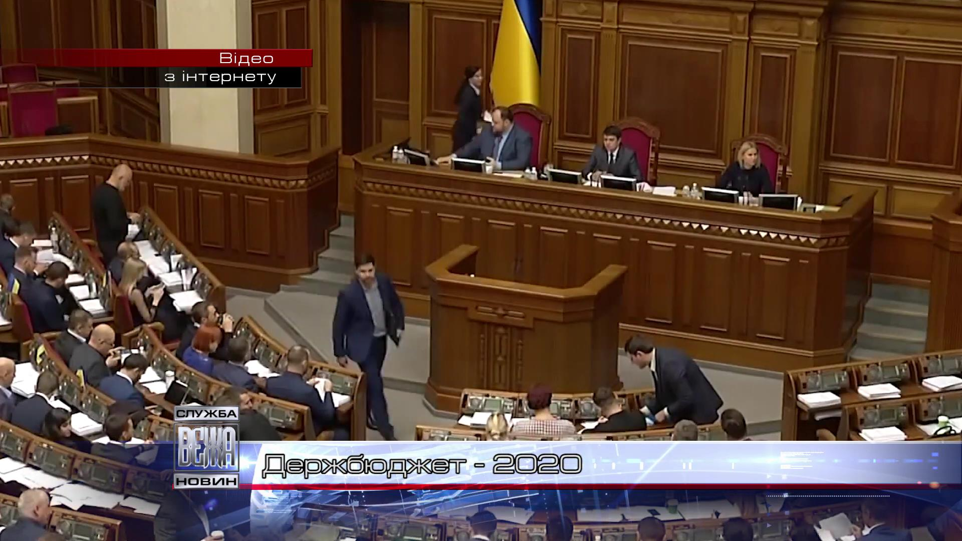 В Івано-Франківській ОДА розповіли, яким буде бюджет у 2020 року[18-51-17]