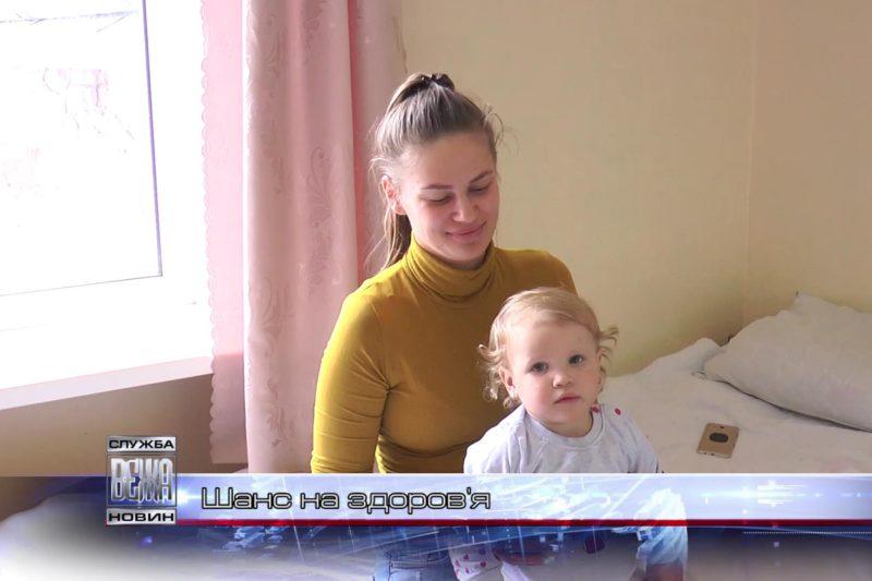 В Івано-Франківській ОДКЛ відкриють Центр для хворих на муковісцидоз