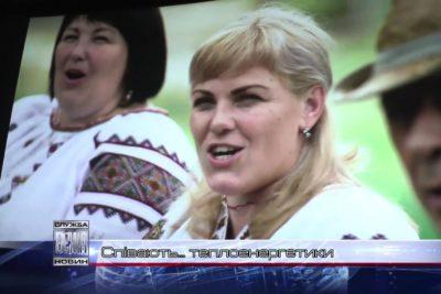 В Івано-Франківську презентували фільм - «Співає Івано-Франківськтеплокомуненерго» (ВІДЕО)