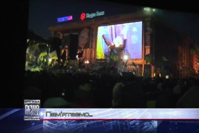 В Івано-Франківську презентували фільм «Україна. Майдан. Перезавантаження» (ВІДЕО)