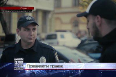 В Івано-Франківську презентували соціальний відеоролик «Не займайте чужі паркувальні місця» (ВІДЕО)