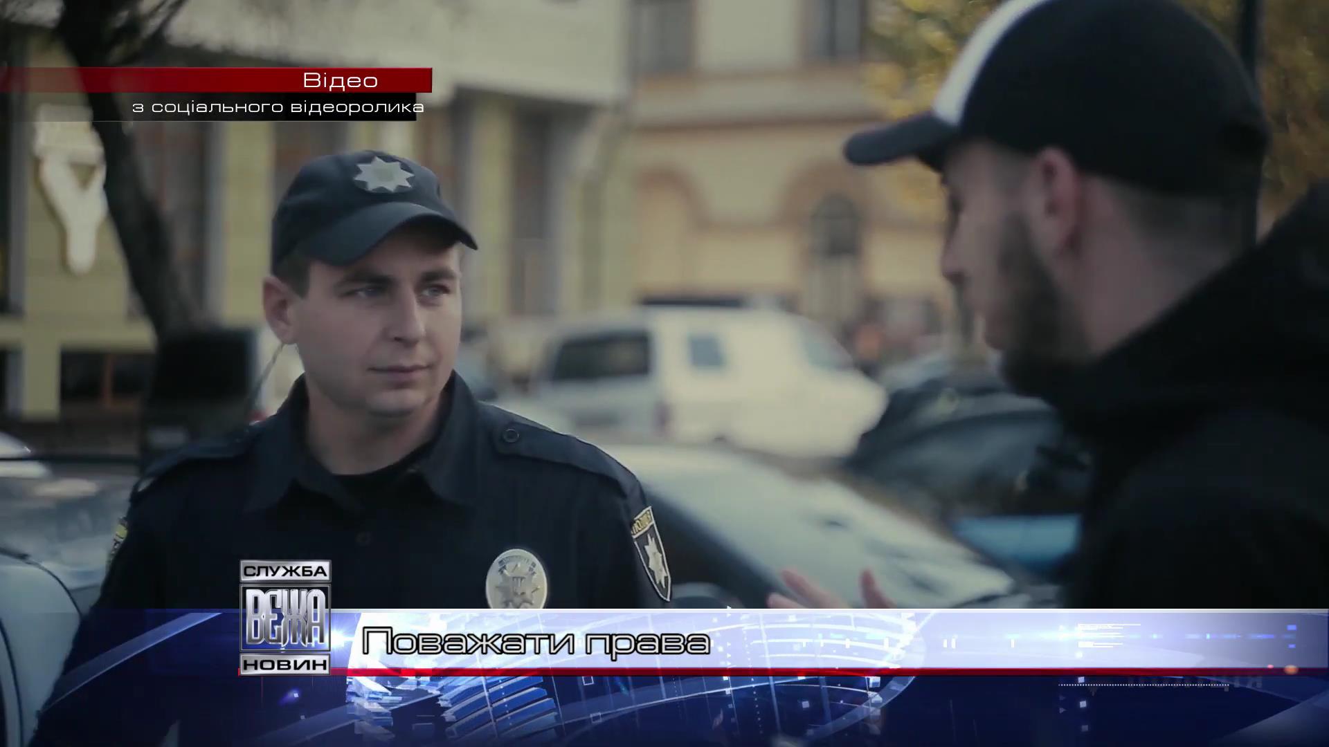 В Івано-Франківську презентували соціальний відеоролик «Не займайте чужі паркувальні місця»[18-50-53]