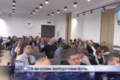 В Івано-Франківську проаналізували стан розрахунків за надані комунальні послуги (ВІДЕО)
