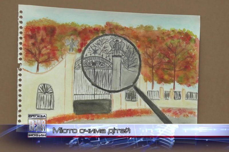 В Івано-Франківську відбувся мистецький дитячий конкурс (ВІДЕО)