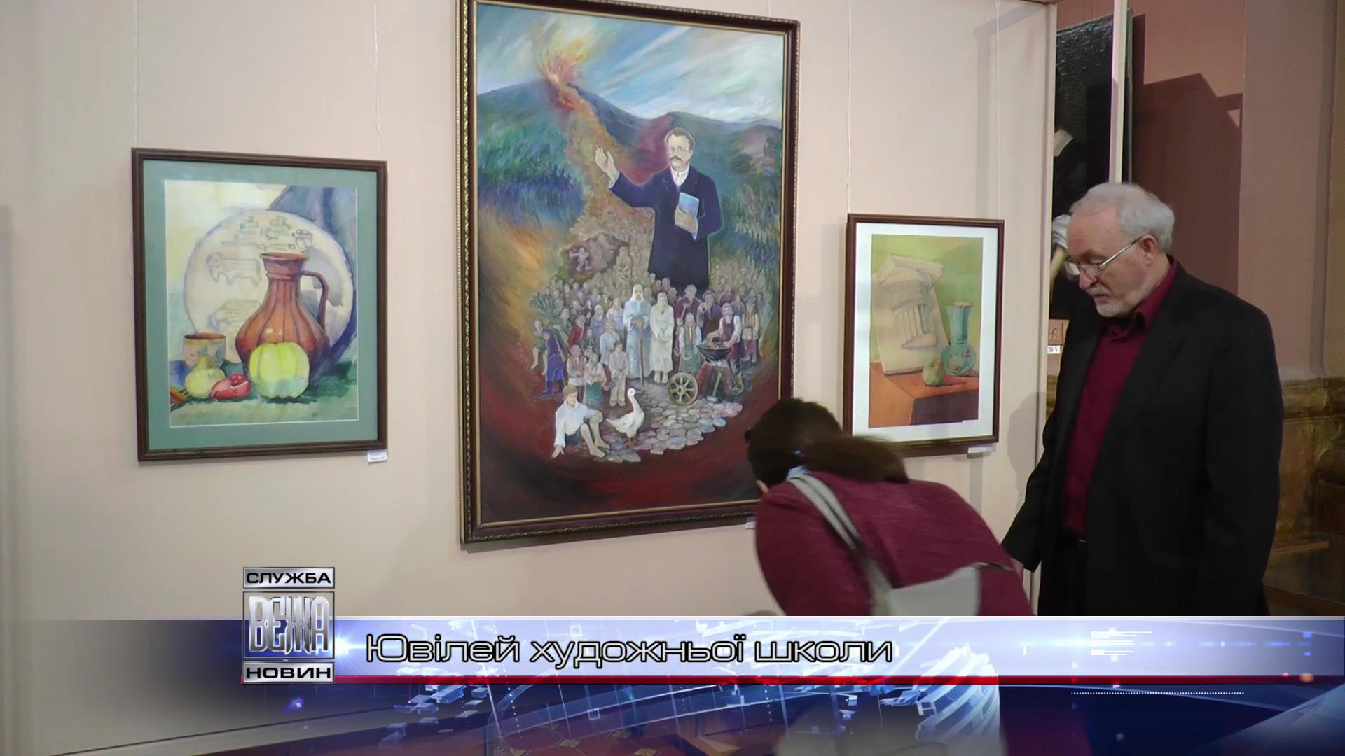В Івано-Франківську відкрили виставку з нагоди ювілею дитячої художньої школи[19-39-40]