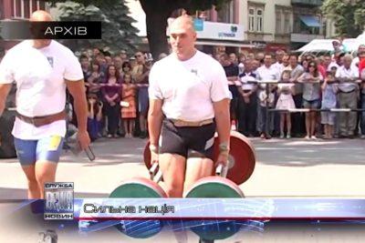 В Івано-Франківську відкриють спортивну базу для стронгменів (ВІДЕО)