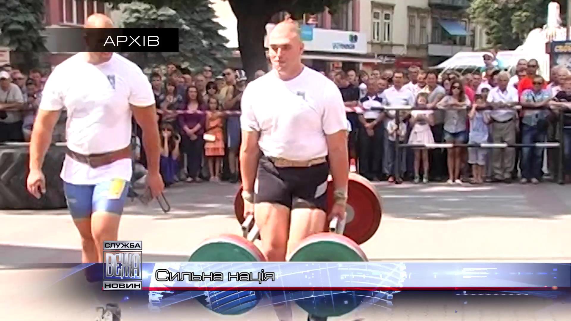 В Івано-Франківську відкриють спортивну базу для стронгменів[18-46-41]