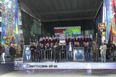 В Івано-франківську відзначили День захисника України (ВІДЕО)