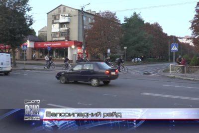 Івано-франківська мерія контролює благоустрій мікрорайонів (ВІДЕО)