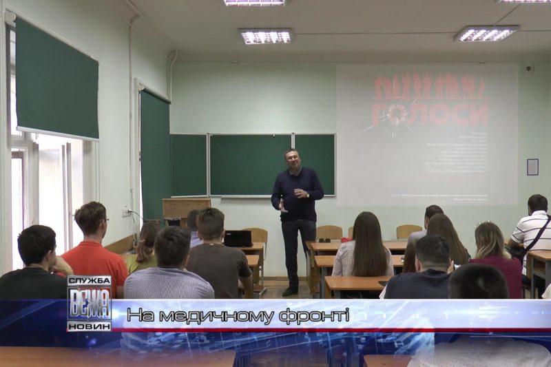 «Війна поруч»: ветеран АТО Євген Степаненко розповів про виклики професії військового медика (ВІДЕО)