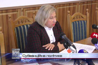 З держбюджету на розвиток Прикарпаття спрямовано майже 400 мільйонів гривень (ВІДЕО)