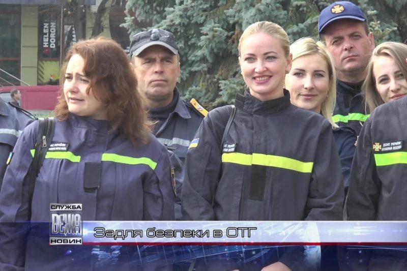 Захисне спорядження отримали вогнеборці прикарпатських ОТГ (ВІДЕО)