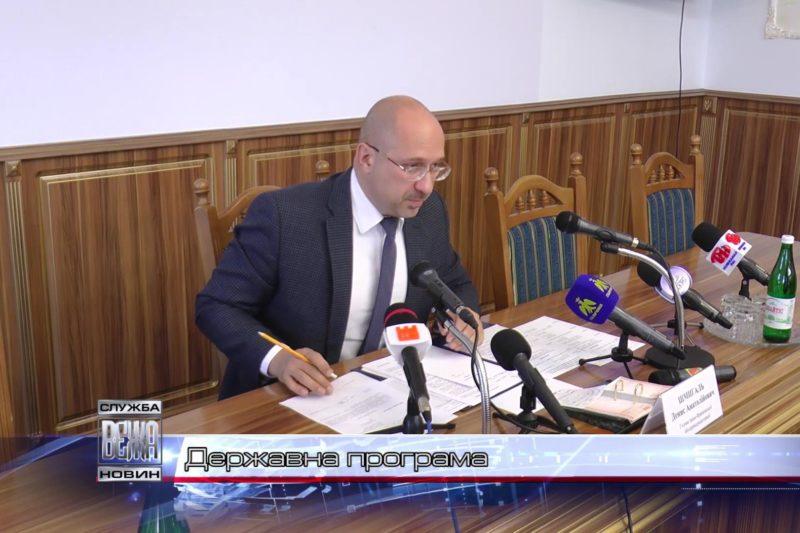 100 опорних шкіл добудують наступного року в Україні (ВІДЕО)