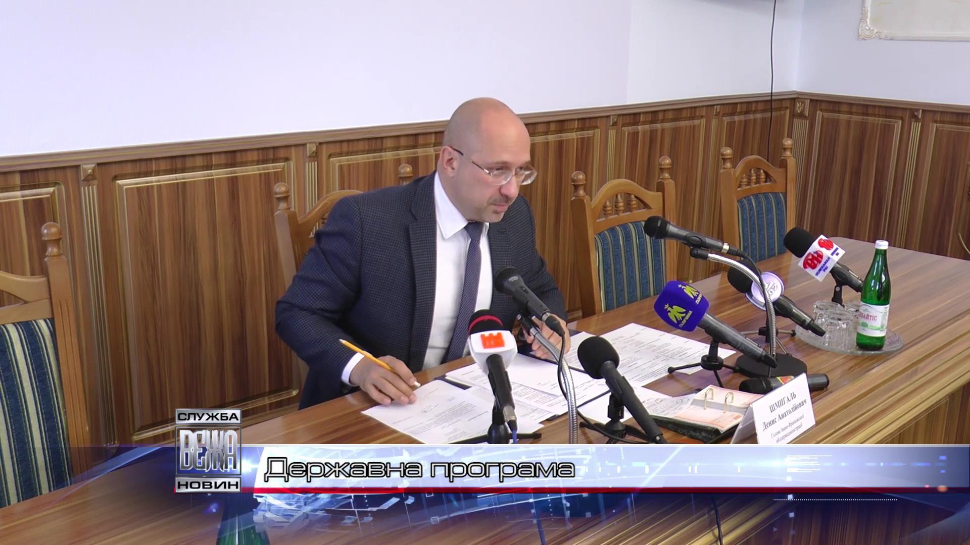 100 опорних шкіл добудують наступного року в Україні[19-17-58]