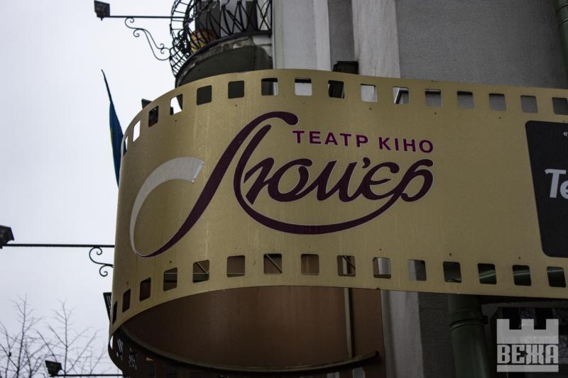 Куточки кінотеатру, куди не ступає нога пересічного глядача (ФОТО)