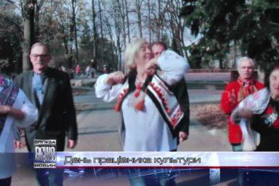 День працівника культури відзначили в Івано-Франківську (ВІДЕО)