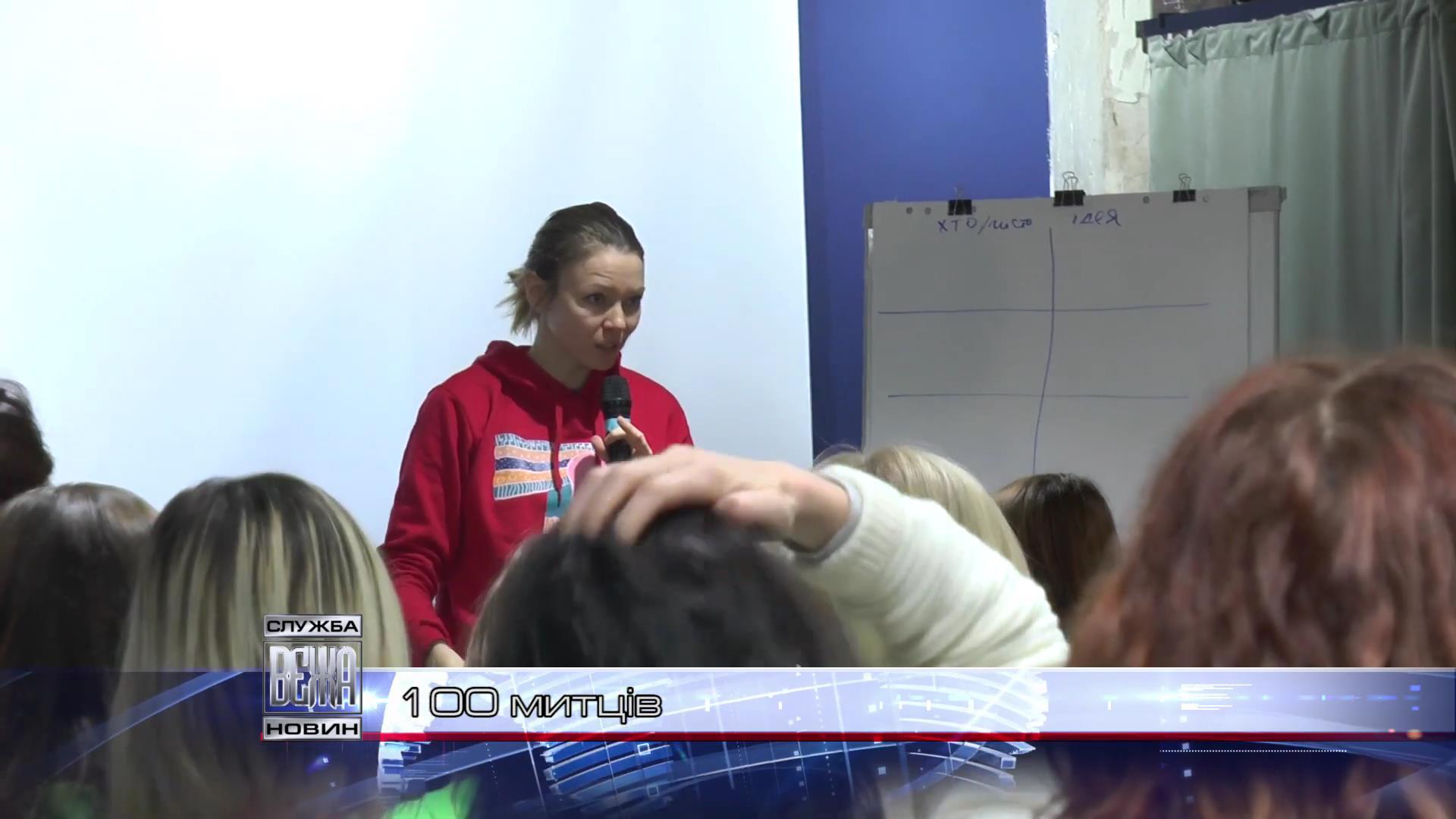 До Івано-Франківська з'їхалися 100 митців з різних регіонів України[20-52-05]