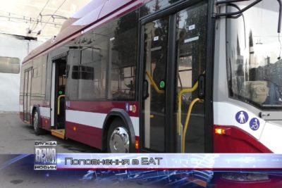 """""""Електроавтотранс"""" отримав нову партію білоруських тролейбусів (ВІДЕО)"""