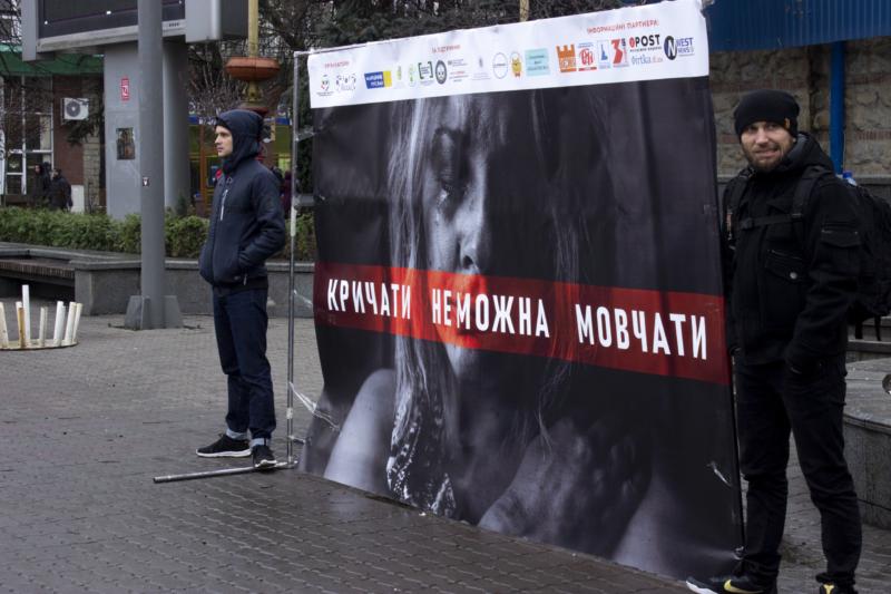 Про домашнє насильство в центрі Івано-Франківська (ФОТО)