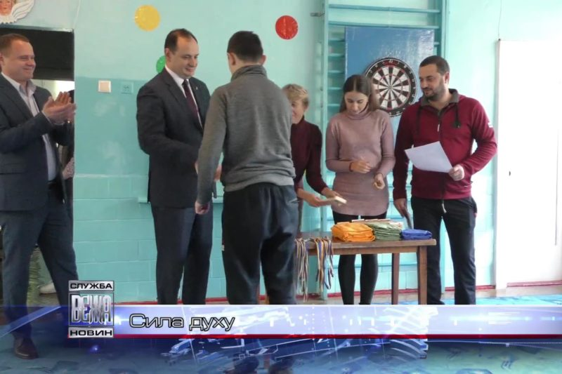"""""""Інваспорт"""" організовує спортивні турніри для дітей з фізичними вадами (ВІДЕО)"""