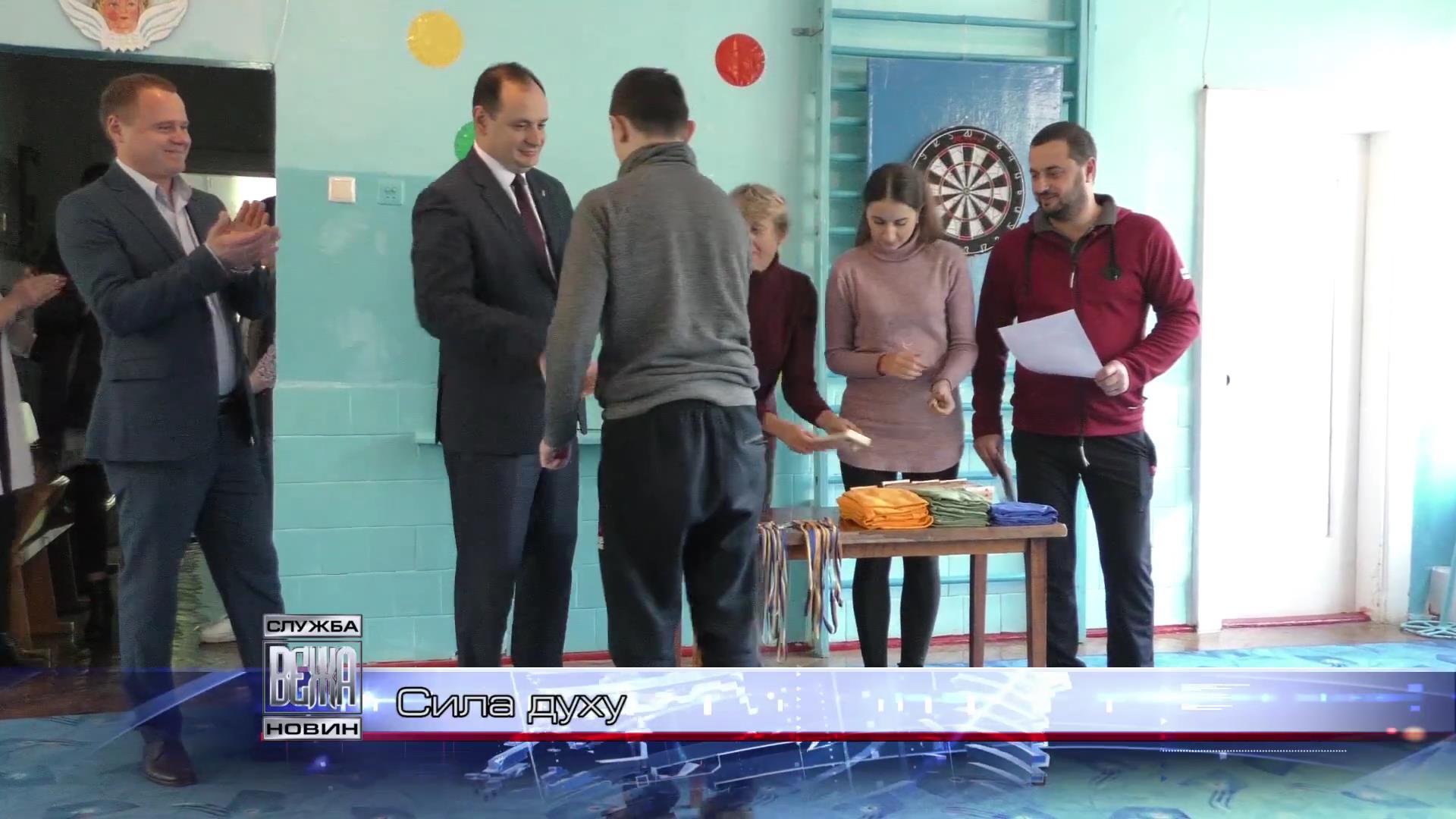 Інваспорт організовує спортивні турніри для дітей з фізичними вадами[17-48-41]