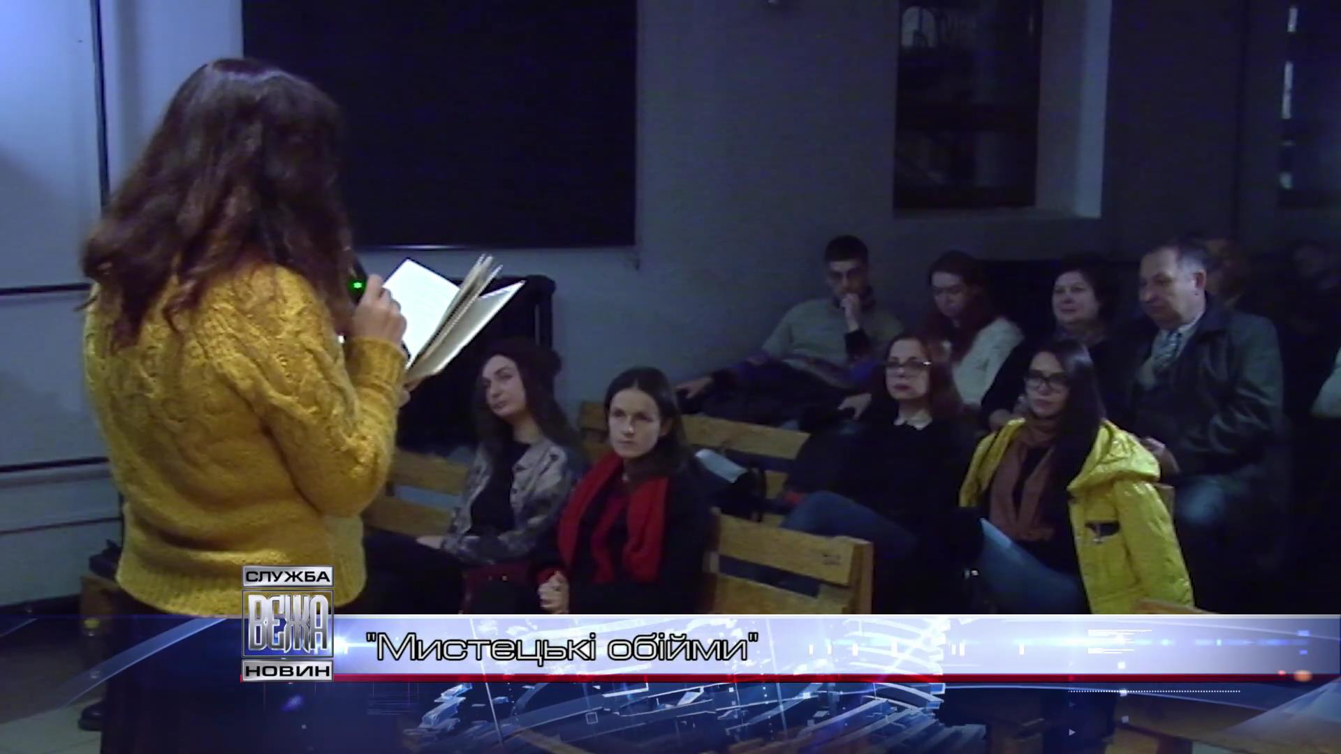 Івано-франківські студенти організували благодійний вечір на підтримку Євгена Барана[20-51-38]