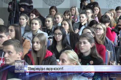 Іванофранківці долучилися до всеукраїнського радіодиктанту (ВІДЕО)