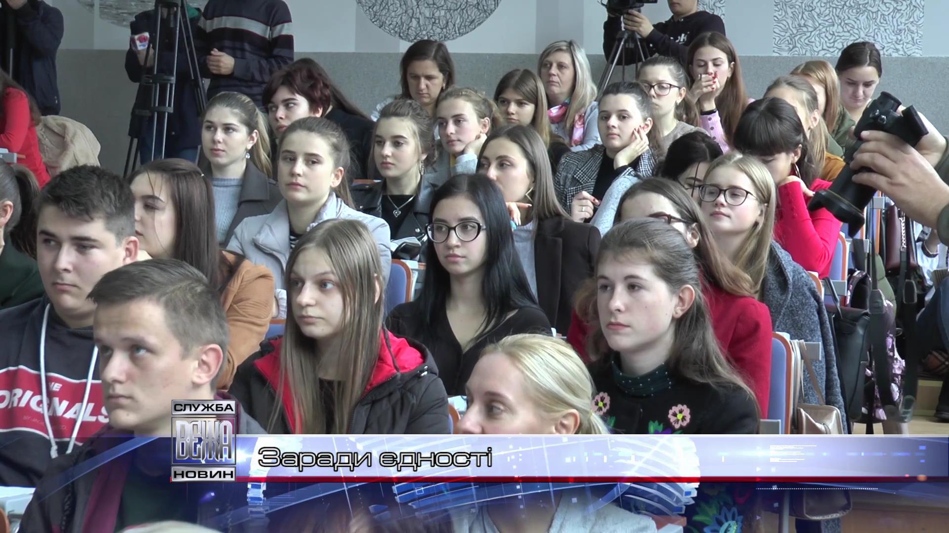 Іванофранківці долучилися до всеукраїнського радіодиктанту[02-14-18]