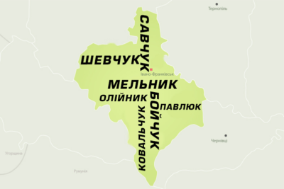 Топ-10 найпопулярніших прізвищ Івано-Франківська