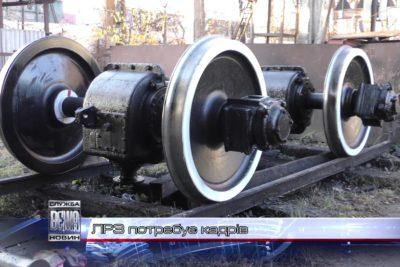 Локомотиворемонтний завод нарощує обсяги виробництва (ВІДЕО)