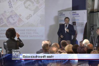 Міський голова Руслан Марцінків відзвітував про економічні досягнення за 4 роки (ВІДЕО)