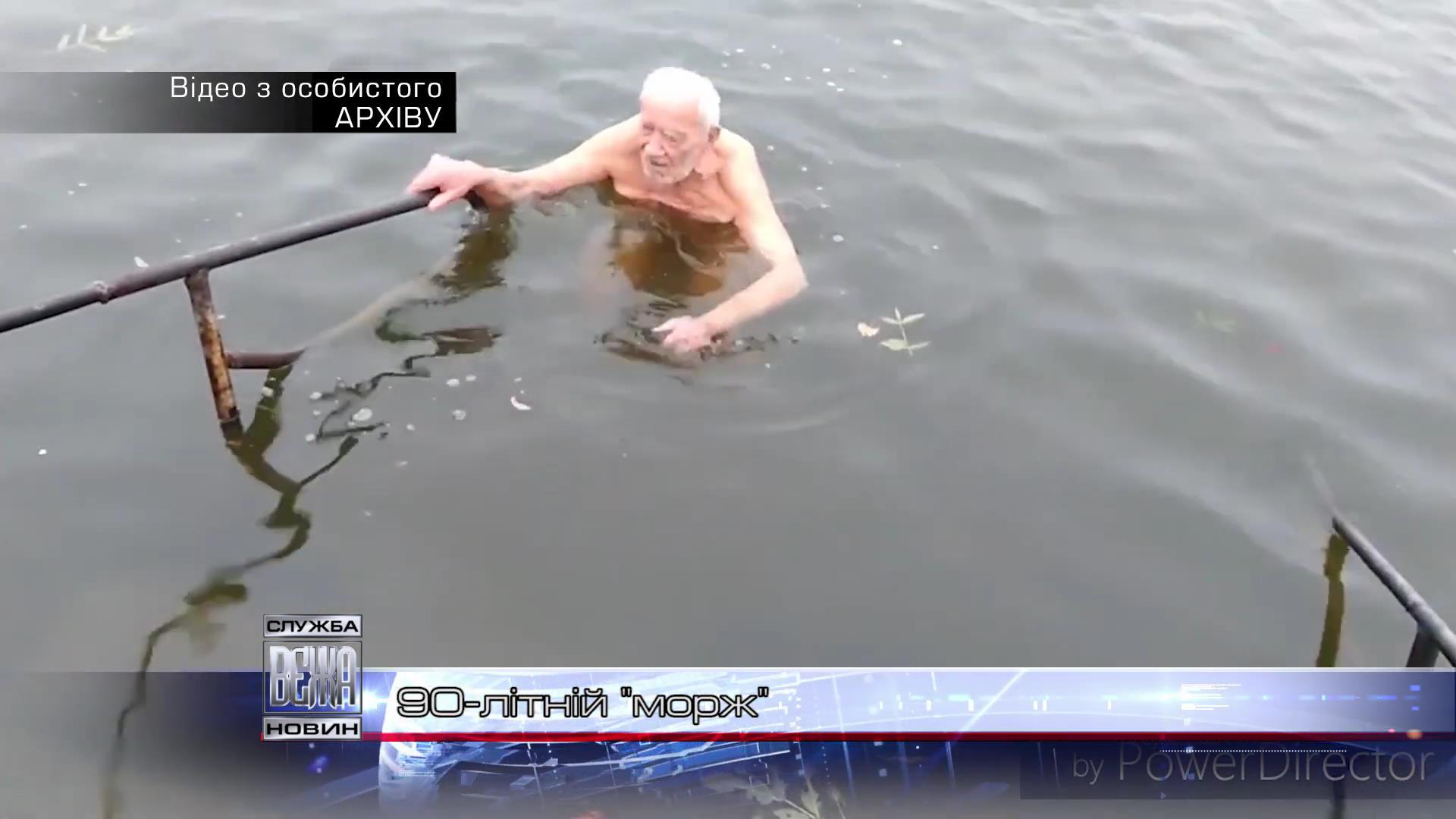 Найстарший за віком «морж» України мешкає в Івано-Франківську[19-41-17]