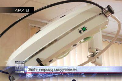 Очільник Івано-Франківська відзвітував про сприяння медичній галузі за чотири роки (ВІДЕО)