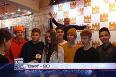 """Телерадіокомпанія """"Вежа"""" відзначила 20-тирічний ювілей (ВІДЕО)"""