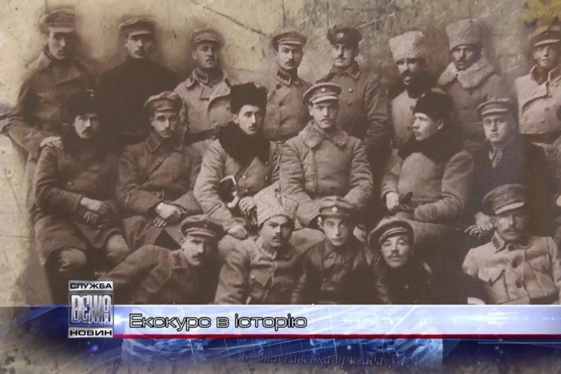 У холі Івано-Франківської ОДА відкрили виставку до 101-ї річниці ЗУНР (ВІДЕО)