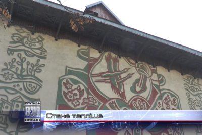 В ДНЗ «Карпатська казка» утеплюють фасад (ВІДЕО)