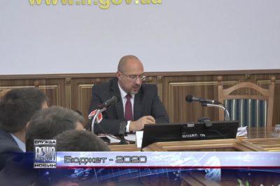 В Івано-Франківській ОДА обговорюють ухвалений Верховною Радою бюджет наступного року (ВІДЕО)