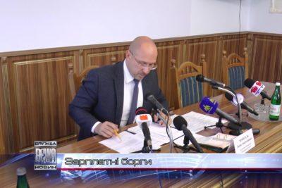 В Івано-Франківській ОДА розробили формулу уникнення зарплатних боргів (ВІДЕО)