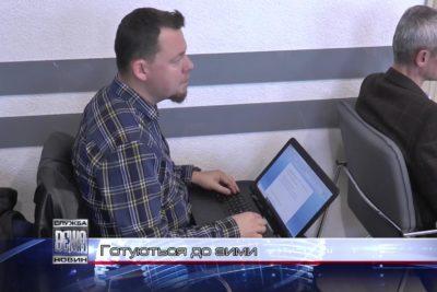 В Івано-Франківську комунальники готуються до зимового сезону (ВІДЕО)